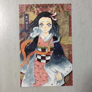 シュウエイシャ(集英社)の鬼滅の刃 竈門禰豆子 20巻特装版 ポストカード(少年漫画)