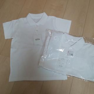 ベルメゾン(ベルメゾン)の新品・キッズ  ポロシャツ2枚(その他)