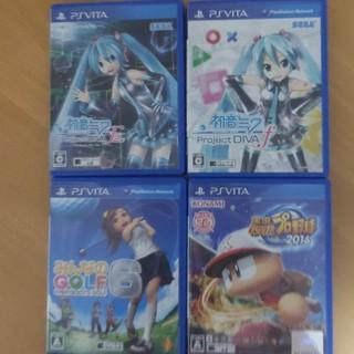 プレイステーションヴィータ(PlayStation Vita)のみんなのGOLF 6 Vita 4本セット(携帯用ゲームソフト)