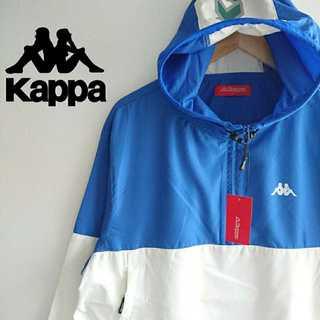 カッパ(Kappa)の863 新品 Kappa ポリエステル ハーフジップ ナイロンジャケット 薄手(ナイロンジャケット)