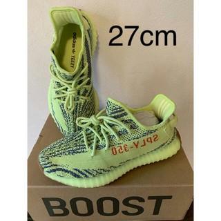 アディダス(adidas)のAdidas YEEZY BOOST 350 V2 B37572(スニーカー)