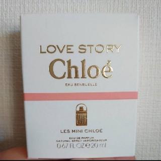 クロエ(Chloe)の【新作】クロエ センシュエル オードパルファム 20ml(香水(女性用))