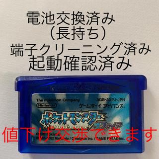 ゲームボーイアドバンス(ゲームボーイアドバンス)のポケットモンスター サファイア ポケモン 電池交換(携帯用ゲームソフト)