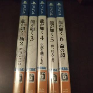 プレイステーション4(PlayStation4)の龍が如く まとめ売り(家庭用ゲームソフト)