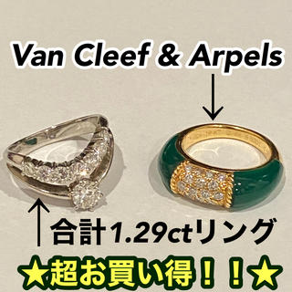 ヴァンクリーフアンドアーペル(Van Cleef & Arpels)のVan Cleef & Arpelsフィリピンリング、ダイヤモンドリング(リング(指輪))