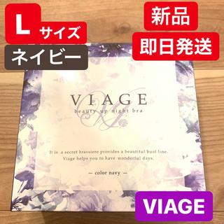 VIAGE ヴィアージュ ビューティ アップ ナイトブラ Lサイズ ブラック