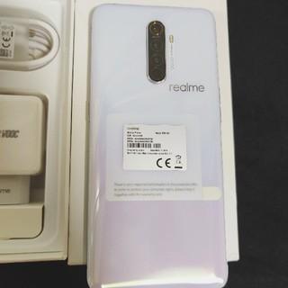 アンドロイド(ANDROID)の【ほぼ未使用】Realme X2 Pro 8/128GB グローバルバージョン(スマートフォン本体)