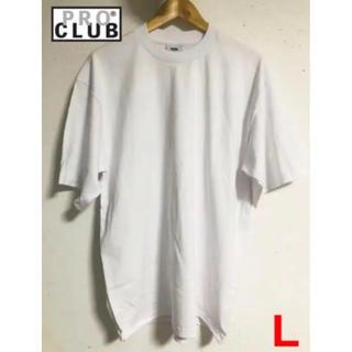 PROCLUB プロクラブ ヘビーウェイト L ホワイト  白 半袖 Tシャツ(Tシャツ/カットソー(半袖/袖なし))