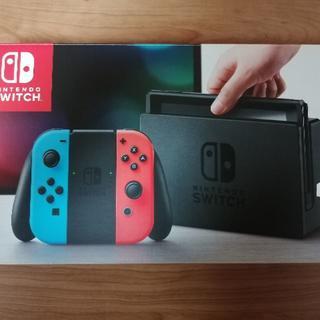 ニンテンドースイッチ(Nintendo Switch)の旧型 Switch スイッチ 本体 ネオンブルー(家庭用ゲーム機本体)