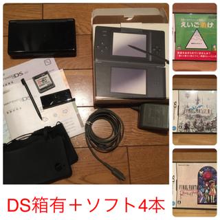 ニンテンドーDS(ニンテンドーDS)の任天堂 ニンテンドーDS  lite 箱付き ソフトおまけ(携帯用ゲーム機本体)