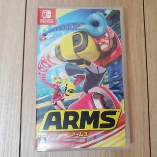 ニンテンドースイッチ(Nintendo Switch)のARMS Switch(家庭用ゲームソフト)