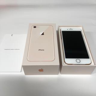 アップル(Apple)のiPhone8本体未使用品(スマートフォン本体)