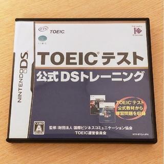 ニンテンドーDS(ニンテンドーDS)のTOEICテスト公式DSトレーニング DS(携帯用ゲームソフト)