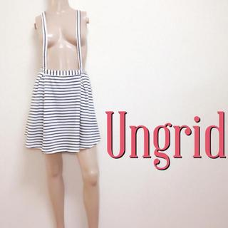 Ungrid - 間違いなし♪アングリッド 2way サス付きフレアスカート♡ザラ ココディール