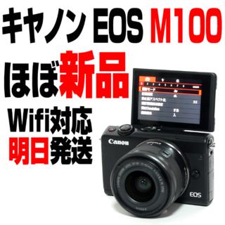 キヤノン(Canon)のキヤノン EOS M100 + ズームレンズ(ミラーレス一眼)