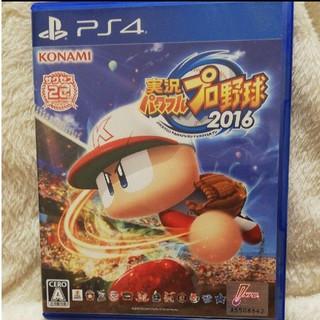 プレイステーション4(PlayStation4)の実況パワフルプロ野球2016(家庭用ゲームソフト)