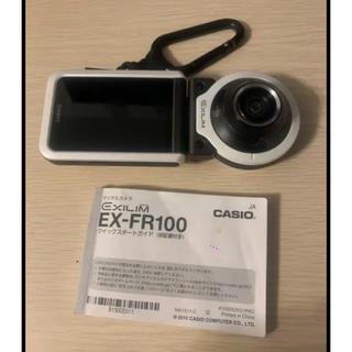 カシオ(CASIO)のEX-FR100(コンパクトデジタルカメラ)