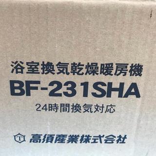 BF-231SHA