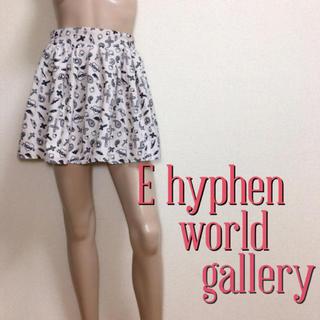 E hyphen world gallery - 試着のみ♪イーハイフン カジュアル フレアスカート♡マウジー ムルーア