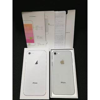 アップル(Apple)の【新品】iPhone8 SIMフリー◆バッテリー100%◆判定○◆不具合一切なし(スマートフォン本体)