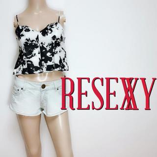 リゼクシー(RESEXXY)のもて服♪リゼクシー ボックスペプラムトップス♡リエンダ デイライルノアール(カットソー(半袖/袖なし))