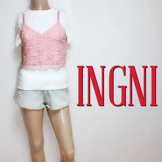 イング(INGNI)のお出かけに♪イング レースビスチェ アンサンブル♡セシルマクビー ワンウェイ(アンサンブル)