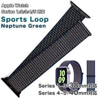 アップルウォッチ(Apple Watch)のスポーツループバンド N・グリーン Apple Watch 38, 40mm対応(その他)