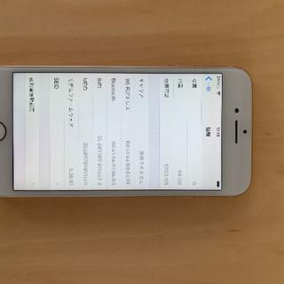 iPhone 8 64GB simフリー バッテリー95%(スマートフォン本体)