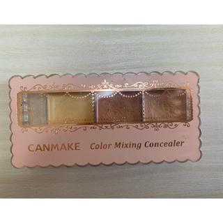 キャンメイク(CANMAKE)のキャンメイク   カラーミキシングコンシーラーP c12(コンシーラー)