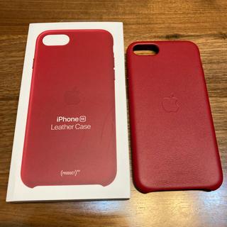 iPhoneSE2020 純正レザーケース