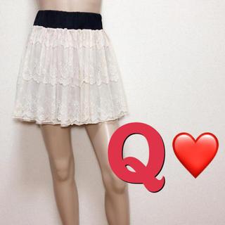 キュー(Q)の極かわ♪キュー♡ レースプリーツ 2wayスカート♡スナイデル ダズリン(ミニスカート)