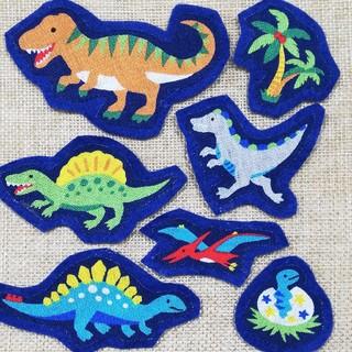 恐竜 ワッペン✳おおきめサイズ アップリケ✳男の子(ネームタグ)