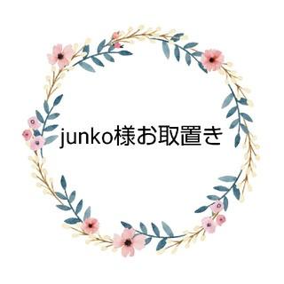 SM2 - 【立川限定】SM2 ピンタック配色ワンピース