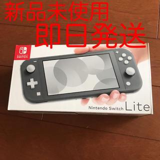 ニンテンドースイッチ(Nintendo Switch)の即日発送!【新品未使用】NINTENDO Switch lite グレー(家庭用ゲーム機本体)