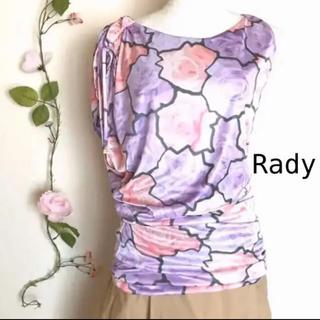 レディー(Rady)のRady   レディ アシメトリー トップス(カットソー(半袖/袖なし))