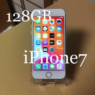 アイフォーン(iPhone)のiPhone7 Gold 128GB Softbank 本体 動作品(スマートフォン本体)