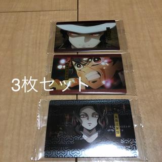 バンダイ(BANDAI)の鬼滅の刃 ウエハース2  カード セット(カード)