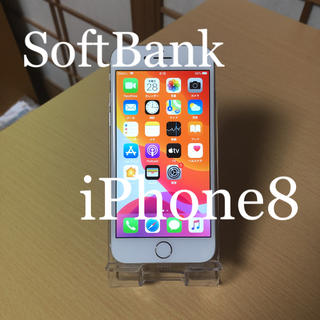 アイフォーン(iPhone)のiPhone8 Silver 64GB Softbank 本体 動作品(スマートフォン本体)
