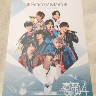 Johnny's - Snow Man盤 素顔4 Snow Man