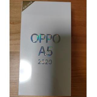 アンドロイド(ANDROID)の OPPO A5 2020 ブルー(スマートフォン本体)