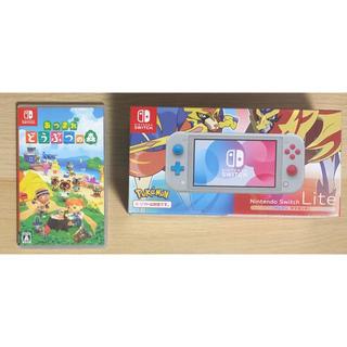 ニンテンドースイッチ(Nintendo Switch)のNintendo Switch Lite あつまれどうぶつの森セット (単品可)(家庭用ゲーム機本体)