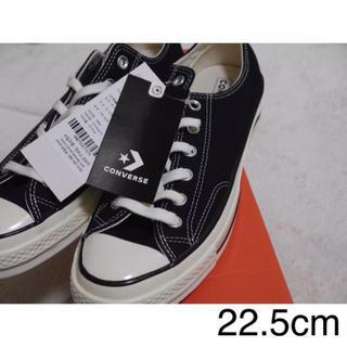 コンバース(CONVERSE)の22.5cm コンバース チャックテイラーct70 ブラック(スニーカー)