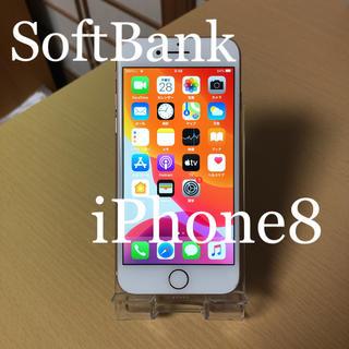 アイフォーン(iPhone)のiPhone8 Gold 64GB Softbank 本体 動作品(スマートフォン本体)