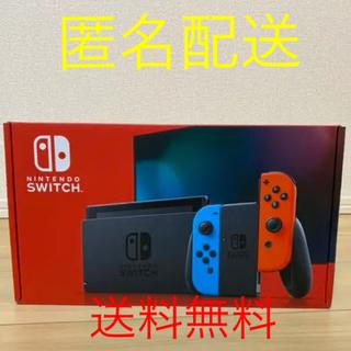 任天堂スイッチ Nintendo Switch 本体 ネオンブルー レッド(家庭用ゲーム機本体)
