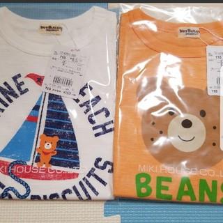 HOT BISCUITS - ミキハウス ホットビスケッツ 半袖Tシャツ 新品 110センチ