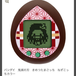 バンダイ(BANDAI)のバンダイ 鬼滅の刃 きめつたまごっち ねずこっちカラー(キャラクターグッズ)
