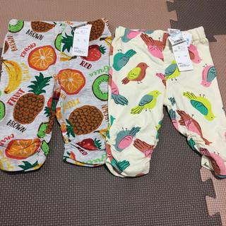 ニシマツヤ(西松屋)の90cm パンツ2枚セット 新品未使用☆(パンツ/スパッツ)
