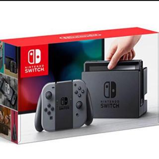 ニンテンドースイッチ(Nintendo Switch)の任天堂 スイッチ(家庭用ゲーム機本体)