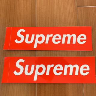 シュプリーム(Supreme)のsupreme ステッカー 2枚セット(その他)