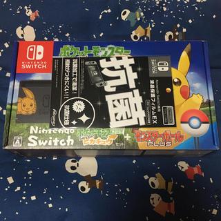 ニンテンドースイッチ Let's Go! ピカチュウセット 液晶保護フィルム付き(家庭用ゲーム機本体)